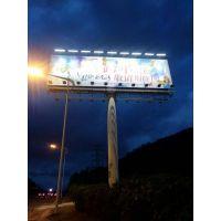 220V广告牌照明灯 带灯的广告牌多少钱 广告牌照明灯厂家 广告投射灯