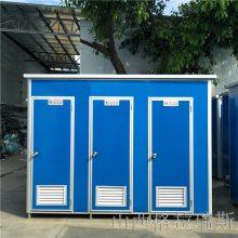 山西太原阳曲移动厕所简易厕所清徐工地厕所厂家供应
