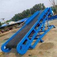 煤炭装车用带式输送机 挡板式石英沙输送机 玉米装车皮带机生产厂家