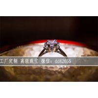 民国嵌钻石首饰图