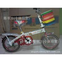 特价儿童自行车折叠学生车16寸童车 男孩女孩单车一件代发