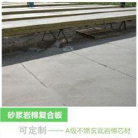 盈辉竖丝玄武岩复合保温板 外墙国标产品岩棉板