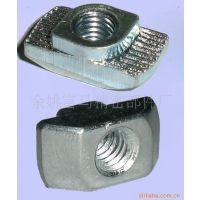铝型材T型螺母