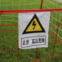 变电站尼龙网状安全围网 防老化尼龙绳施工安全网规格 河北双冠电气生产销售