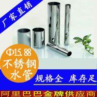 4分钢管多少钱一根 304不锈钢白钢管 东北不锈钢白钢管