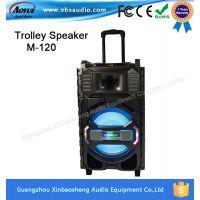 12寸户外拉杆音箱 带无线麦克风广场舞音响 便携式大功率扩音器