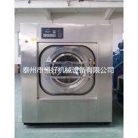 大型医用自动洗衣机洗涤设备学校宾馆水洗厂用清洗机洗脱两用机