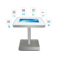 鑫飞XF-GG22C 21.5寸欧式智能餐桌液晶显示屏智慧餐饮点餐系统触摸一体机触摸餐桌游戏桌咖啡