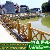 桥梁护栏 水泥仿木栏杆 园林景观防护栏 混凝土钢筋防腐栏杆 广东仿木护栏制作多少钱一米