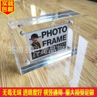 厂家批发亚克力相框摆台定制 a4透明照片架 授权牌 证书框