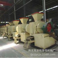 热销强力静压矿粉压球机 煤粉煤炭煤泥压蛋机 无烟煤成型设备
