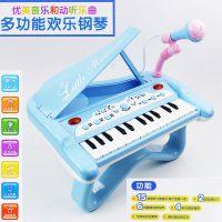 儿童电子琴玩具带灯光音乐歌曲麦克风多种乐器模式欢乐钢琴DJ2088