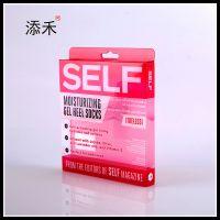 上海添禾厂家定制 PVC彩色印刷盒子 PET透明折盒 PP化妆品包装盒