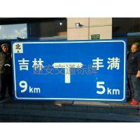 齐齐哈尔市道路标志牌