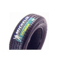 杭州轮胎特粘标签印刷,特种纸标签印刷
