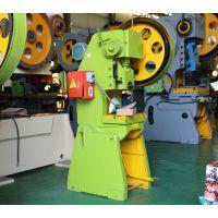 小型机械冲床 锻压冲床 安徽双力机床制造压力机
