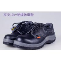 天津双安电工绝缘单皮鞋 10kv低帮绝缘防砸鞋 厂家直销