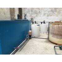 新密煤矿矿井水含重金属电镀污水处理装置▍中牟镀镍废水一体机