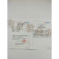 现货供应 PCI-550135 PCI-450102 interface程序板