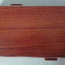 木纹转印铝单板厂家报价