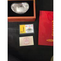 西安银元宝加工 纯银纪念元宝 珍藏级礼盒装 周年庆典立体金元宝工艺品