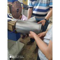 通风管道碳钢弯头自动滚焊设备广州火龙焊机