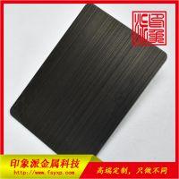 不锈钢镀铜板/佛山厂家供应304拉丝青古铜酒店装饰板