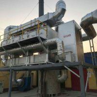 河北唐山废气处理设备 RCO废气处理设备 废气净化除尘设备 有机废气处理设备