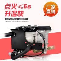 宏业YJH-Q10液体加热器 房车专用加热器 汽车预热器 汽车柴暖锅炉