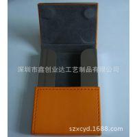 不锈钢名片盒有专业厂家订做/真皮名片盒批发/皮具名片夹制作