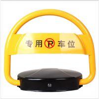 上海车位锁生产厂家遥控车地锁停车位地锁