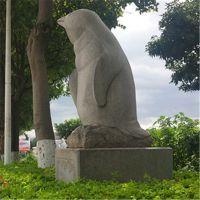 加工定制石雕企鹅 花岗岩大理石雕刻各种广场景观动物雕塑