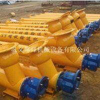专业生产不锈钢螺旋输送机 单双管式输送机 U型水平螺旋输送机