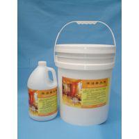 欧浪无尘车间PVC专用地板蜡水环保地板蜡 清洁磨光蜡 修补保养蜡