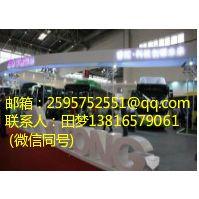 2019第九届(上海)国际新能源观光车及智慧公交技术展览会