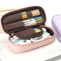韩国简约女生小清新可爱初中学生笔袋女大容量文具盒小学生铅笔盒