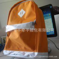供应学生双肩背包 休闲书包 培训机构教育机构定制礼品包 黄白色