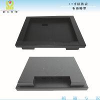 供控电脑产品 工业平板电脑7寸 8寸 9寸外壳生产加工 17寸屏铁壳
