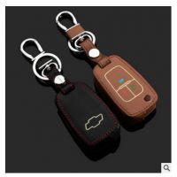 汽车真皮夜光钥匙包雪佛兰 创酷 科鲁兹钥匙套一件代发