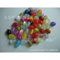 厂家直销塑料大孔珠 亚克力散珠 西瓜珠 蓝白渐色 4-14mm