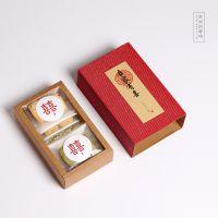 文艺红色结婚喜糖盒伴手礼小礼品婚礼创意礼品盒吾家有喜喜糖盒