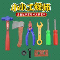儿童过家家玩具男孩仿真维修修理工具益智DIY拆装玩具