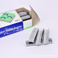 厂家直销 韩国B8书针 瑞宝S-828订书钉 拱形2115 1/4书针硬度强