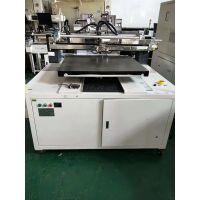 高价回收8成新高精度自动丝印机