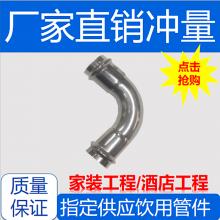 湖南厂家直供双卡压薄壁304不锈钢 弯头管件管件齐全