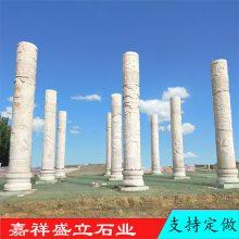 供应石雕文化柱 广场公园石柱子 大型华表龙柱子
