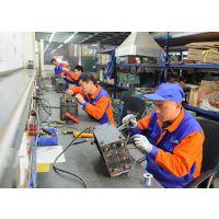 佳士电焊机 氩弧焊机 气保焊机维修售后平台