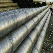 重庆加强级3PE防腐钢管厂家 重庆防腐钢管加工厂 重庆展恩厂家