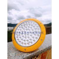 吸顶式LED防爆投光灯 天然气站70WLED防爆泛光灯