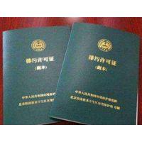 惠州排污许可证办理之关于环评监管及排污许可证问题